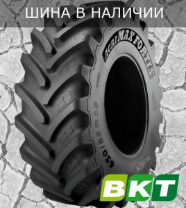 Шины на трактор BKT Agrimax Fortis