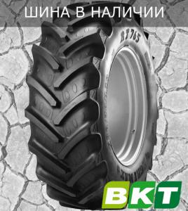 Шины для трактора BKT RT-765