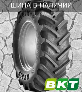 Шины для трактора BKT RT-855