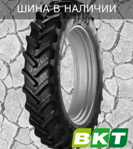 Шины для опрыскивателя BKT RT-945