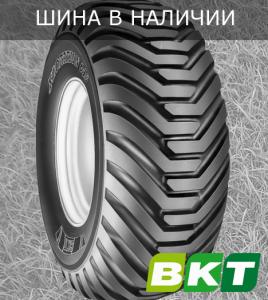 Шины для агротехники BKT Flotation 648