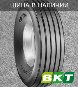 Шины для прицепов BKT RIB I-1