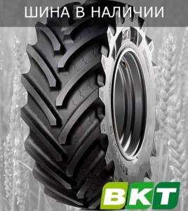 Шины для мини трактора BKT RT-657