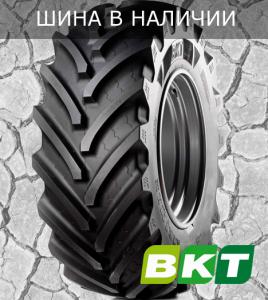 Шины для трактора BKT RT-657