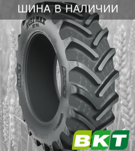 Шины для мини трактора BKT RT-765