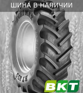 Шины для мини трактора RT-855 BKT
