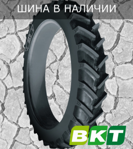 Шины для трактора BKT RT-955
