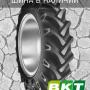 Шины для трактора BKT TR-135