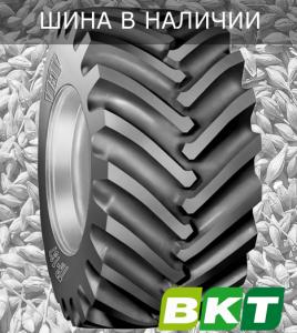 Шины для комбайна BKT TR-137
