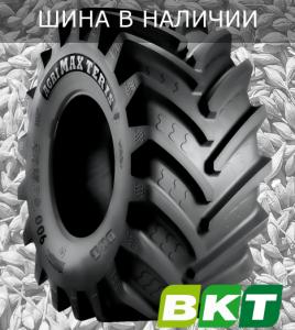 Шины для комбайна Teris BKT