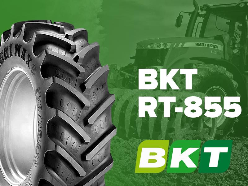 Шина на трактор BKT AGRIMAX RT-855